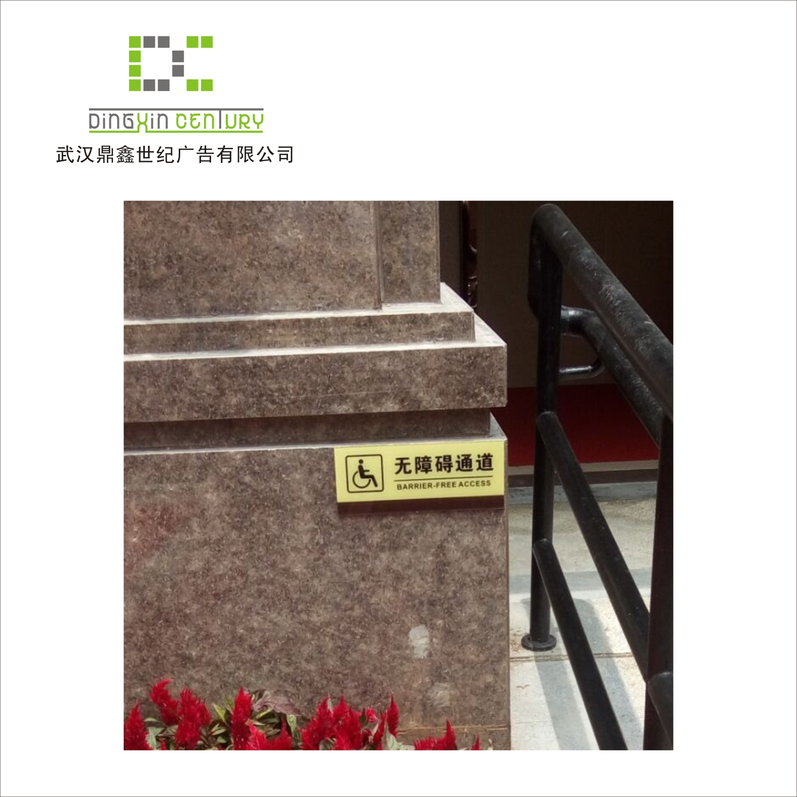 无遮挡吴亚馨囹�a_欢迎来到电商平台