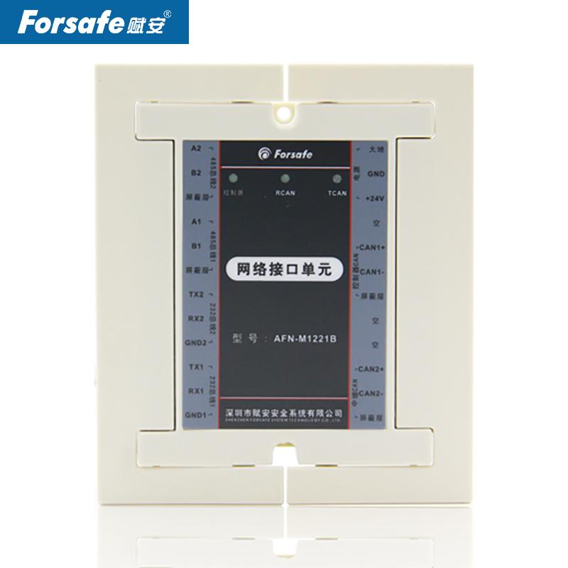 赋安网络接口单元afn-m1221b