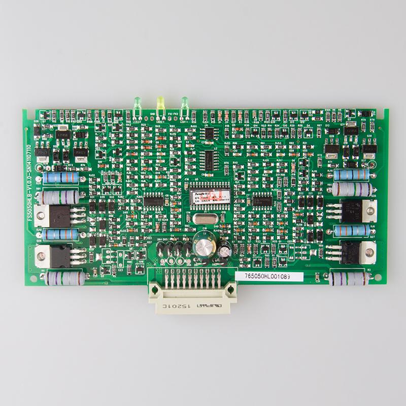 赋安fs5050回路板fs-msl8(ex)