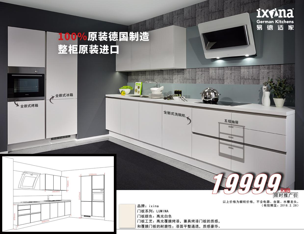 ixina lumina beautiful juillet catalogue ixina du er au juillet soldes juillet catalogue ixina. Black Bedroom Furniture Sets. Home Design Ideas